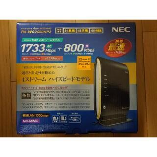 NEC - 【美品・付属品完備】Wi-fiルーター NEC Aterm WG2600HP2