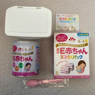 森永乳業 - 森永 E赤ちゃん 粉ミルク 缶 エコらくパック 専用ケース 専用スプーン