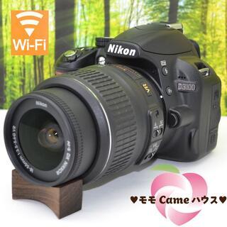 Nikon -  ニコン D3100☆カメラがガイドしてくれる♪入門用一眼レフ!1322