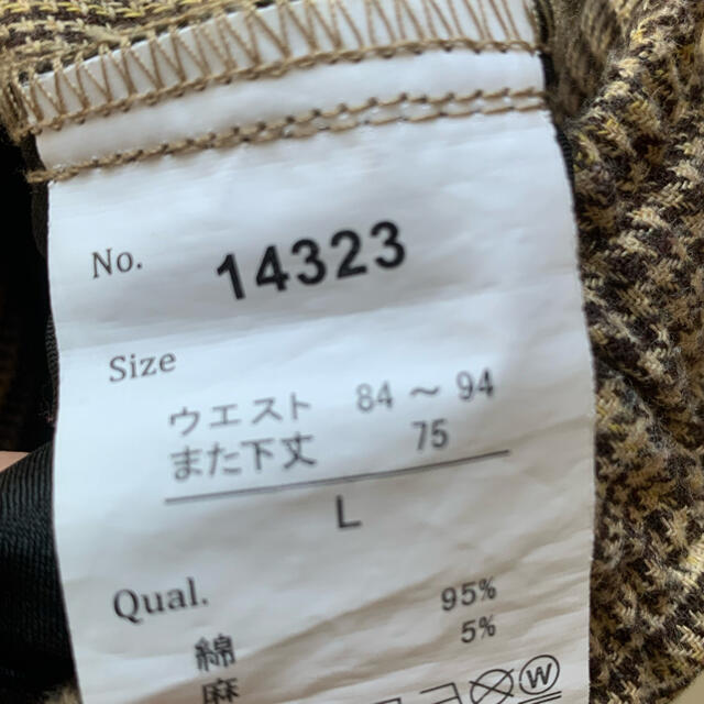 HARE(ハレ)の【kiri】 シェフパンツ  メンズのパンツ(その他)の商品写真