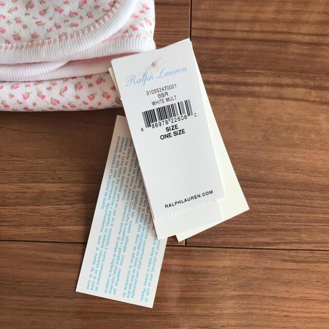 Ralph Lauren(ラルフローレン)の新品 ラルフローレン おくるみ キッズ/ベビー/マタニティのこども用ファッション小物(おくるみ/ブランケット)の商品写真