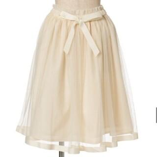 F i.n.t - 美品 中古 Fint スカート グログランリボンチュールスカートベージュ フリル