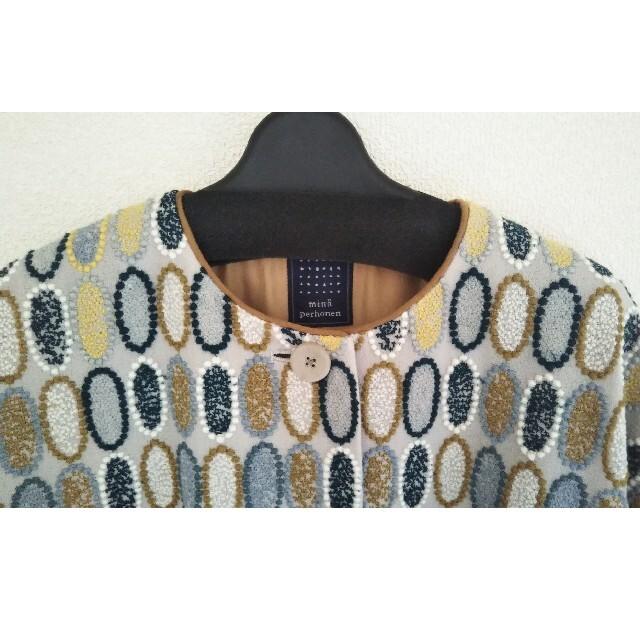 mina perhonen(ミナペルホネン)のミナペルホネン tarte コート 36 タルト ジャケット アウター トップス レディースのジャケット/アウター(ロングコート)の商品写真