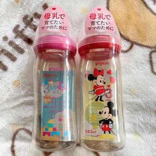 Pigeon - ピジョン 母乳実感 哺乳瓶 新品