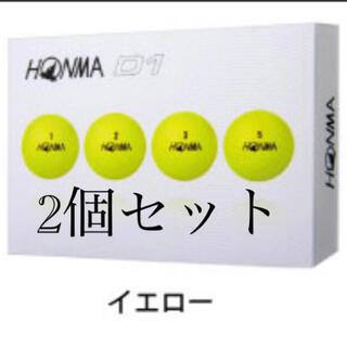 ホンマゴルフ(本間ゴルフ)のホンマd1 イエロー 24球(その他)