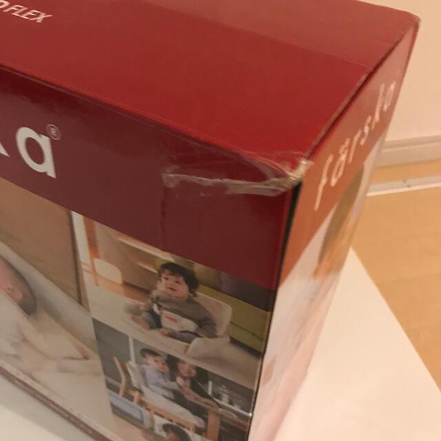アカチャンホンポ(アカチャンホンポ)のファルスカ ベッドインベッド キッズ/ベビー/マタニティの寝具/家具(ベビーベッド)の商品写真