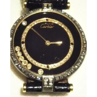 Cartier - サービス品 美品 カルティエ アフターダイヤ マスト・ヴァンドーム レディース