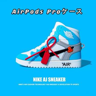 AirPodsケース Pro ブルー ジョーダン1 カラビナ付き TEN