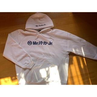 LHP - Mr.PARKA Jr/ミスターパーカージュニア(チョコプラ)/別注パーカー