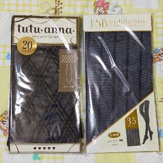 tutuanna - タイツ ストッキング