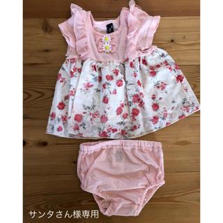 西松屋 - ベビー服 ワンピース 女の子80