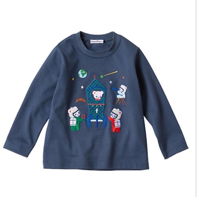 familiar(ファミリア)の70周年限定 完売品 ロンT 110 キッズ/ベビー/マタニティのキッズ服男の子用(90cm~)(Tシャツ/カットソー)の商品写真