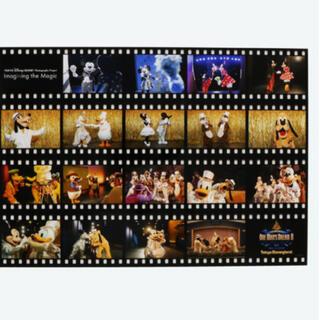 ミッキーマウス(ミッキーマウス)のディズニー ワンマンズドリーム Ⅱ イマジニング  写真  2種類セット2019(キャラクターグッズ)