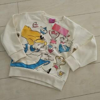 ディズニー(Disney)の新品 プリンセス トレーナー 100(Tシャツ/カットソー)