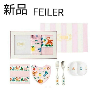FEILER - 新品 フェイラー ティップトップフォレスト ベビーギフトセット