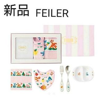 フェイラー(FEILER)の連休限定値下げ 新品 フェイラー ティップトップフォレスト ベビーギフトセット(その他)