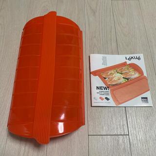 ルクエ(Lekue)のスチームケース レギュラーサイズ(調理道具/製菓道具)