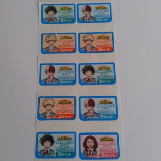 カゴメ(KAGOME)のカゴメ×ヒロアカ キャンペーン 応募券(その他)