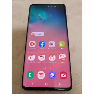 Galaxy S10+ Prism White 128 GB au