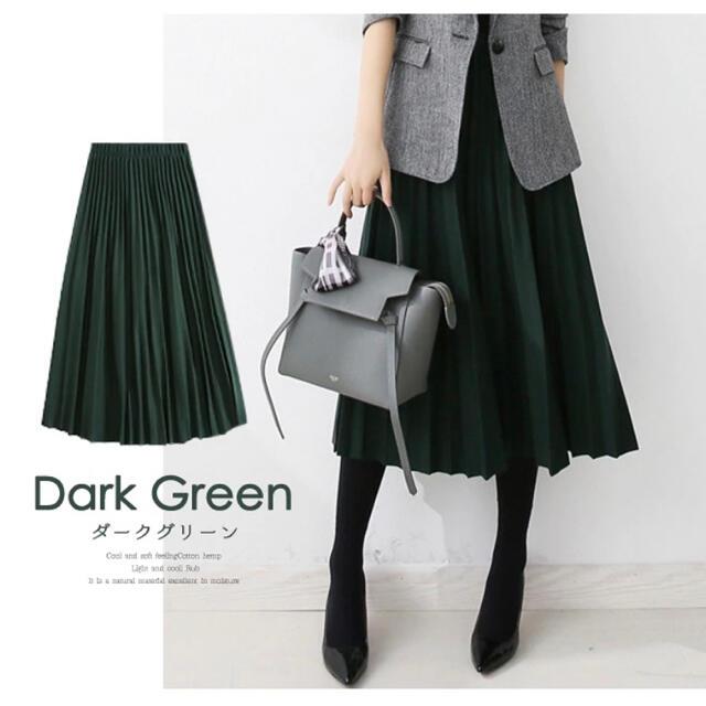 プリーツスカート ダークグリーン フレア きれいめ シンプル レディース レディースのスカート(ロングスカート)の商品写真