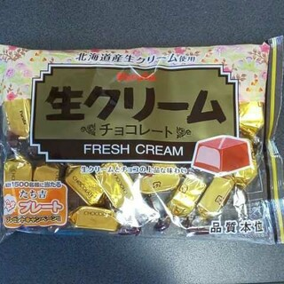 フルタセイカ(フルタ製菓)のフルタ  生クリームチョコレート(菓子/デザート)