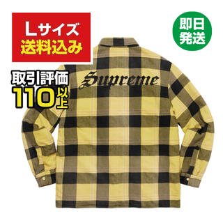 Supreme - 【L】Supreme Quilted Flannel Shirt Yellow