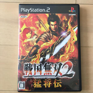 Koei Tecmo Games - 戦国無双2 猛将伝 PS2
