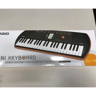 CASIO - カシオ キーボード
