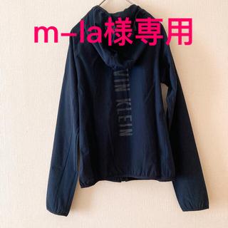 Calvin Klein - 新品 紺 カルバンクライン ロゴ フード ウィンドブレイカー ウインドブレーカー