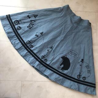 アロー(ARROW)のアロー スカート(ひざ丈スカート)