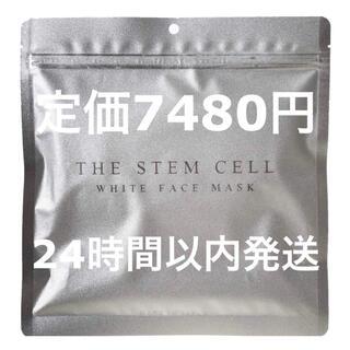 美粧 AKARI THE STEM CELL ザ ステムセル  フェイスマスク