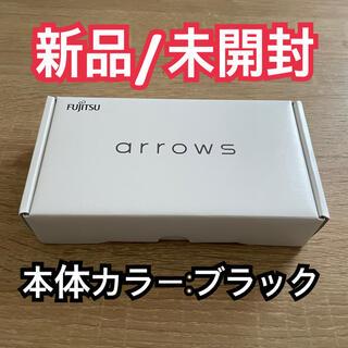 アロー(ARROW)のarrows rx  simフリー スマホ ケータイ 本体 新品(スマートフォン本体)