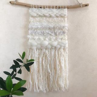 Francfranc - 【再販!アイボリー②】ウィービング タペストリー 羊毛 マクラメ 韓国 北欧