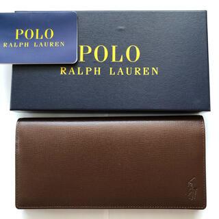 ポロラルフローレン(POLO RALPH LAUREN)の新品 ポロラルフローレン 長財布メンズ 二つ折り ブラウンロングウォレット未使用(長財布)