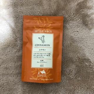 LUPICIA - 未開封新品 ルピシア  紅茶 ティーバッグ 5211 シナモン