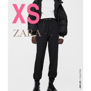 ZARA - 【新品・タグ付き】ZARA ジョガーパンツ XS ブラック 黒 パンツ