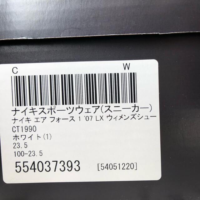 NIKE(ナイキ)のエアフォース 1 '07 LX レディースの靴/シューズ(スニーカー)の商品写真