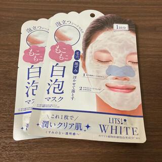 LITS もこもこ白泡マスク 2枚(パック/フェイスマスク)