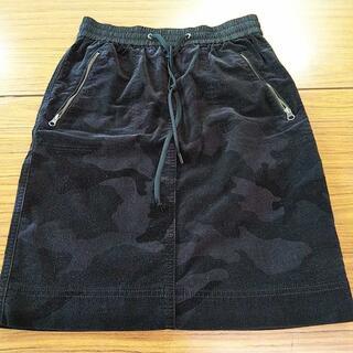 ブラーミン(BRAHMIN)のブラーミン BRAHMIN 膝丈 迷彩柄タイトスカート (ひざ丈スカート)
