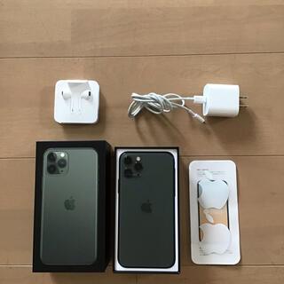Apple - iPhone 11 Pro Max ミッドナイトグリーン SIMフリー