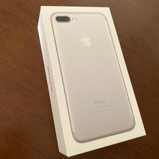 アップル(Apple)のiPhone7puls 空箱(その他)