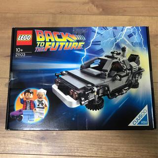 レゴ(Lego)のレゴ デロリアン 21103(SF/ファンタジー/ホラー)