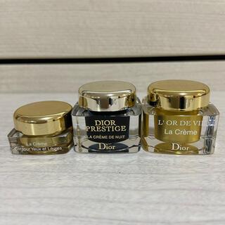 Christian Dior - ディオール オー・ド・ヴィ プレステージ サンプル