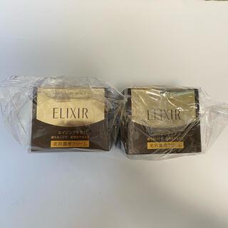 ELIXIR - エリクシール シュペリエル エンリッチド クリームTB (本体)2個セット