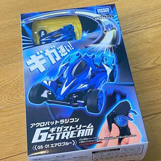 タカラトミー(Takara Tomy)のギガストリーム GS-01 エアロブルー アクロバットラジコン RC 室内(トイラジコン)
