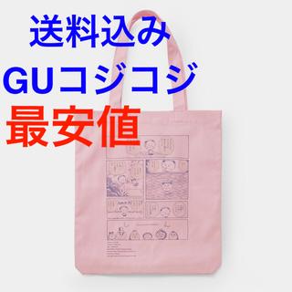 GU - ジーユー コジコジ トートバッグ 新品タグ付き GU さくらももこ コラボ