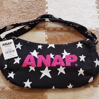 アナップキッズ(ANAP Kids)の□在庫処分□ ANAP フェルトロゴ  ショルダーバッグ(ショルダーバッグ)