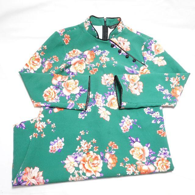ZARA(ザラ)の[ZARA] レディース チャイナ服 緑  レディースのトップス(その他)の商品写真