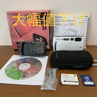 富士フイルム - FUJIFILM ファインピクス Z1100 EXR
