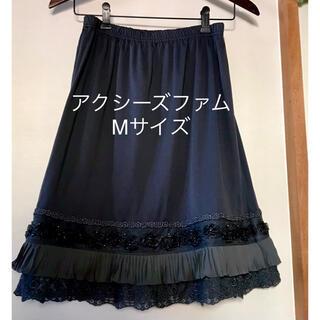 axes femme - アクシーズファム チュール レース スカート ペチコート ドレススカート